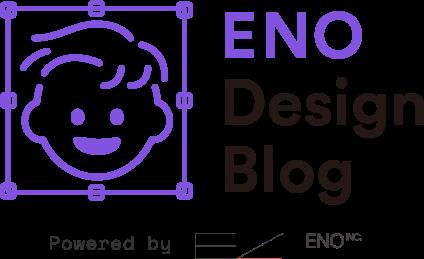 ENOデザインブログ