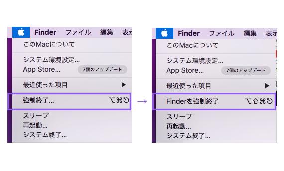 finderの動きが遅いときに試す技 enoデザインブログ