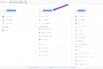 意外と忘れてしまう、Googleアナリティクスへのプロパティ追加方法